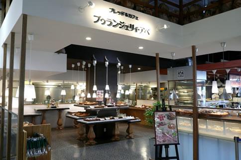ブゥランジェリィ・アペ 店舗イメージ1