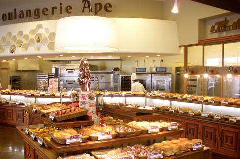 ブゥランジェリィ・アペ 店舗イメージ2