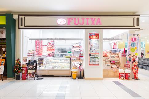 不二家(FUJIYA) 店舗イメージ1