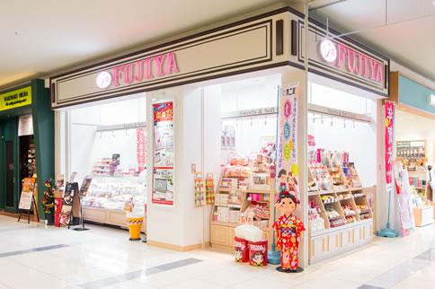 不二家(FUJIYA) 店舗イメージ2