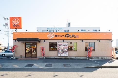 はなまるうどん 店舗イメージ1