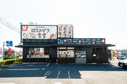 まいどおおきに食堂 店舗イメージ1