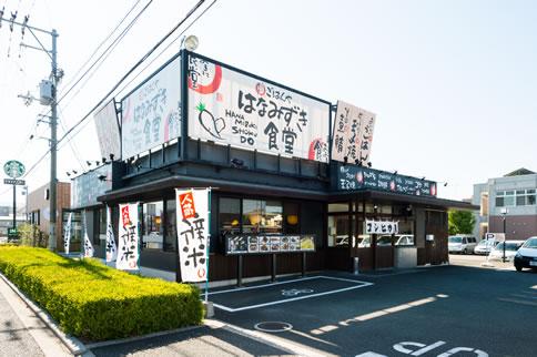 まいどおおきに食堂 店舗イメージ2