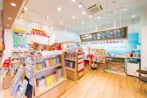 パレットプラザ 店舗イメージ1